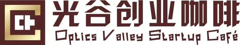 AWE邀请光谷创业咖啡作为战略合作伙伴参加出席本次活动