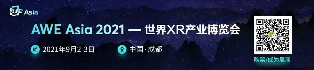【雄猫杯—XR优投加速计划】助推XR产业的无限可能!投资人与创业者的一场狂欢,等你来秀~