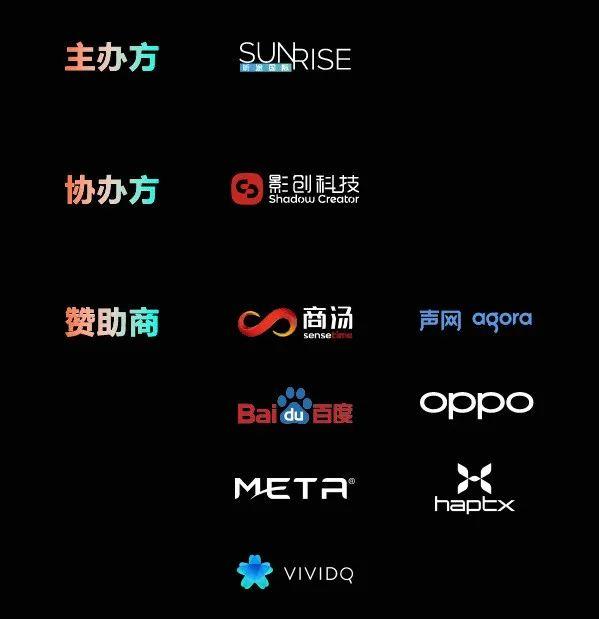 重磅发布 AWE Asia 2021已确认演讲嘉宾、展商、赞助商及合作伙伴大公开!