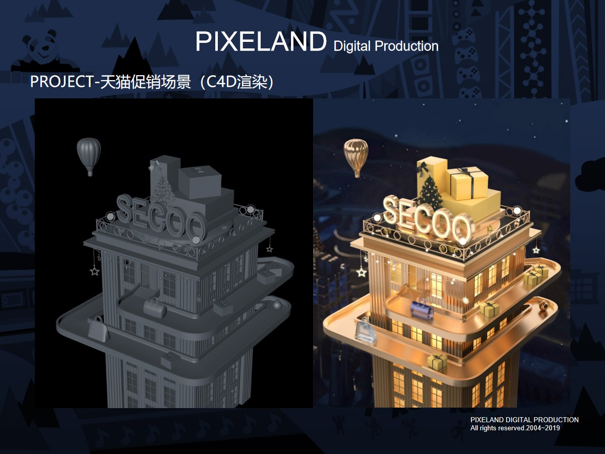 3D内容制作(数字内容专业解决方案)
